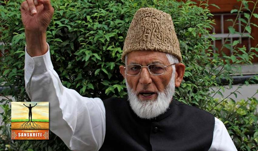 Won't allow special havens for Pandits: Radical Separatist Leader