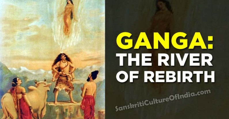 Ganga:  The River of Rebirth