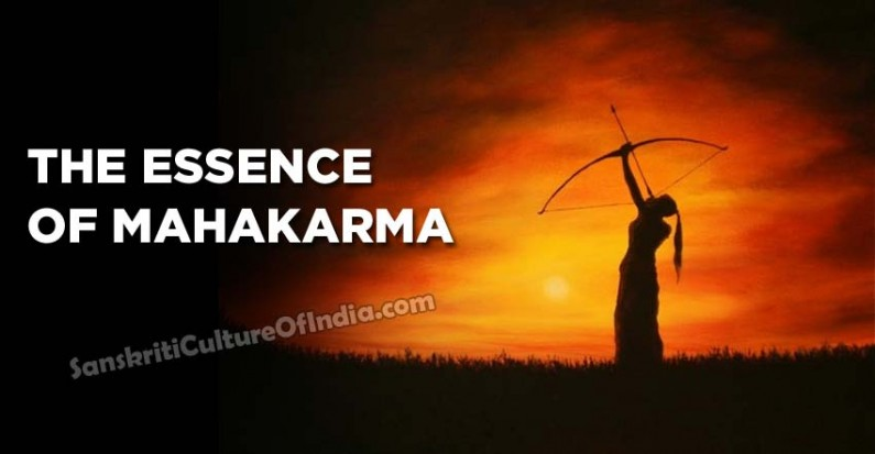 The Essence of Mahakarmah