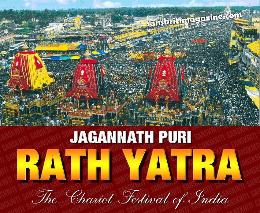 Rath Yatra - the chariot festival of India