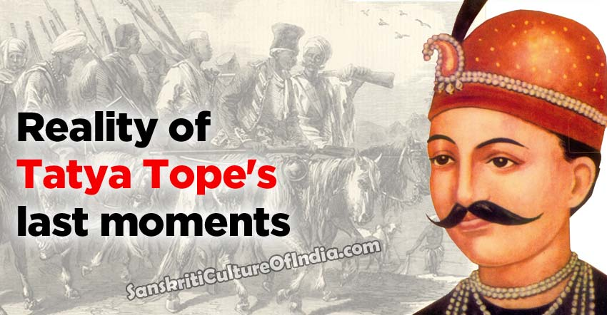Reality of Tatya Tope's last moments