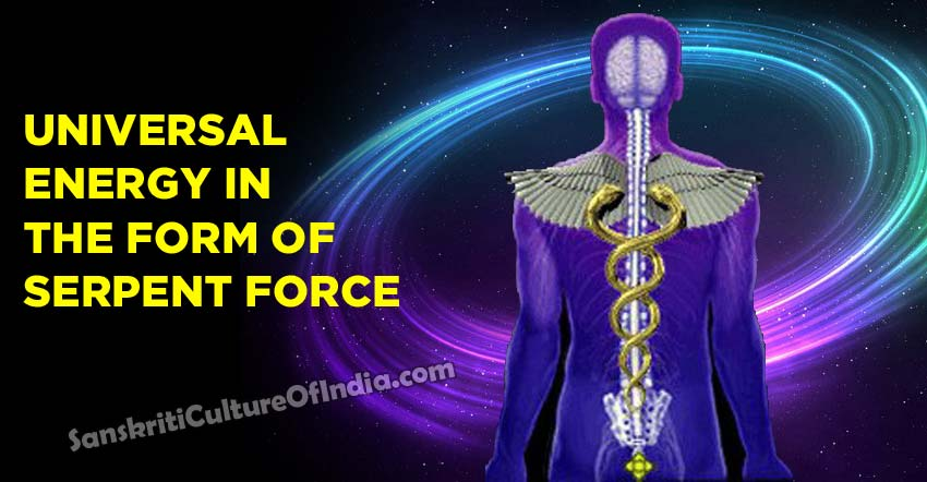 Universal Energy in the form of serpent force