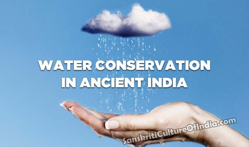 Water conservation in Ancient India