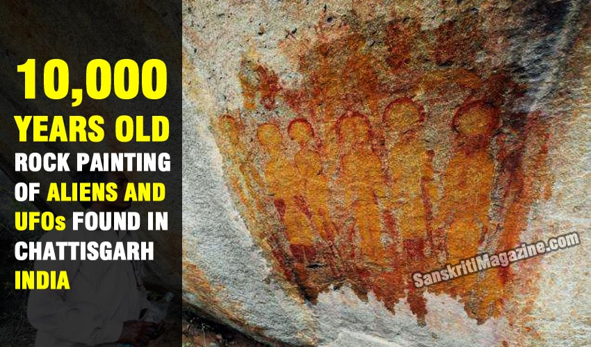 10,000 years old rock paintings of Aliens and UFOs found in Chattisgarh, India