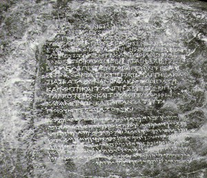 Asoka's edict in Greek and Aramaic at Kandahar
