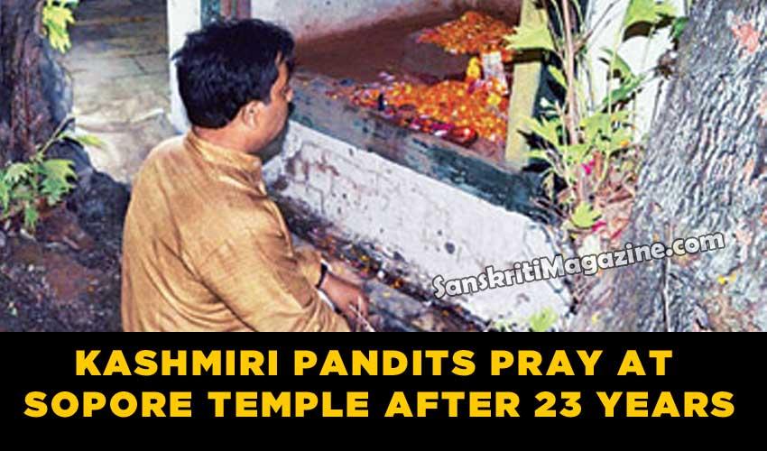 Kashmiri pandits pray at Sopore temple after 23 years