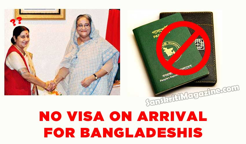 No visa on arrival for Bangladeshis
