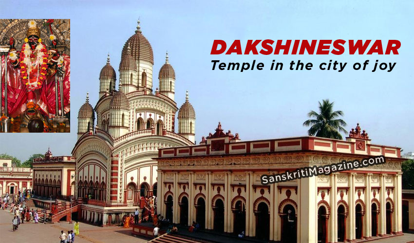 Dakshineswar Temple in the city of joy