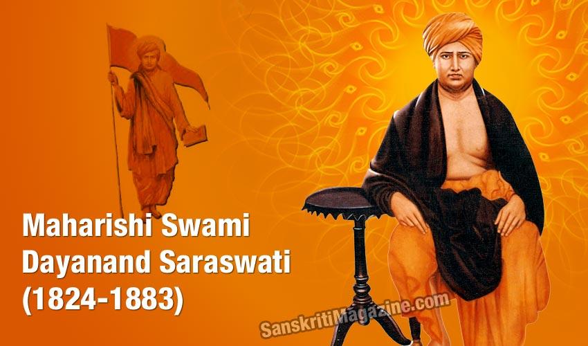 Maharishi Swami Dayanand Saraswati