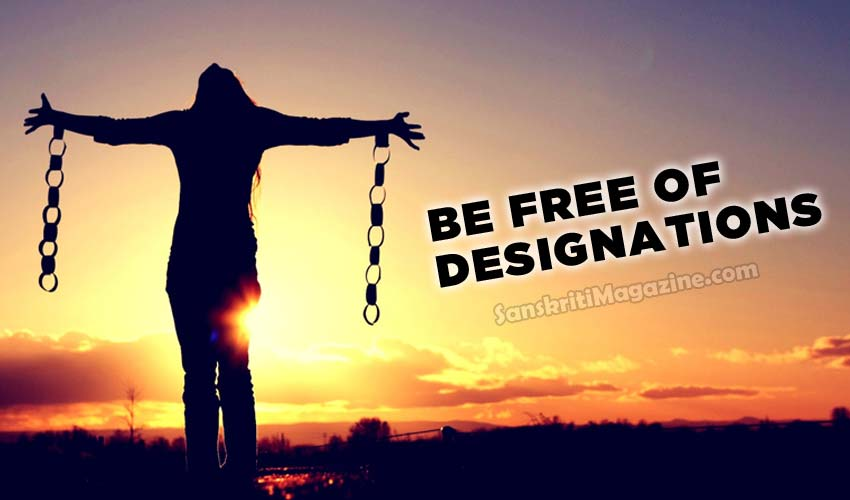 Be Free of Designations