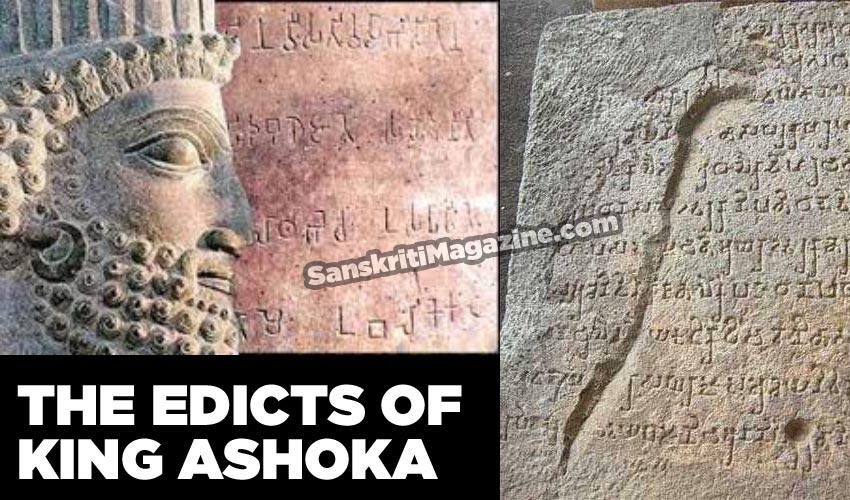 The Edicts of King Ashoka