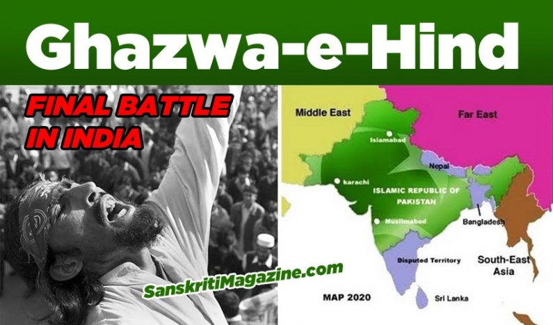 Ghazwa-e-Hind: Al-Qaeda plans final jihad for India