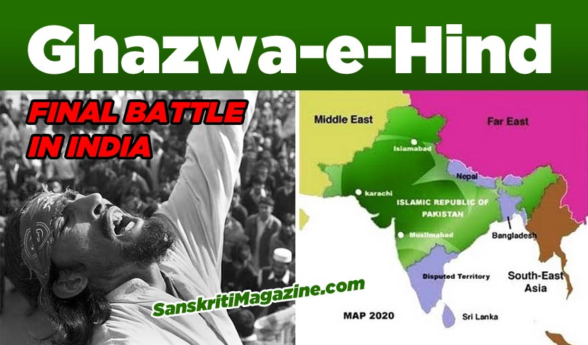ghazwa-e-hind