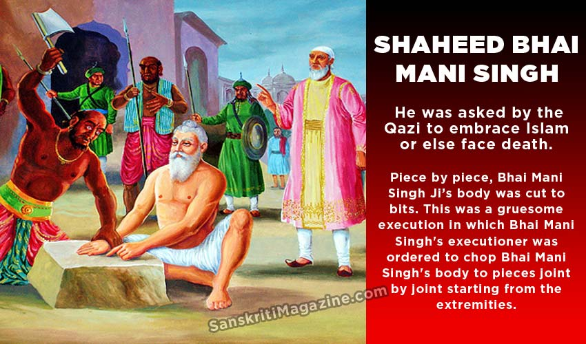 Shaheed Bhai Mani Singh: the Court Scribe of Guru Gobind Singh