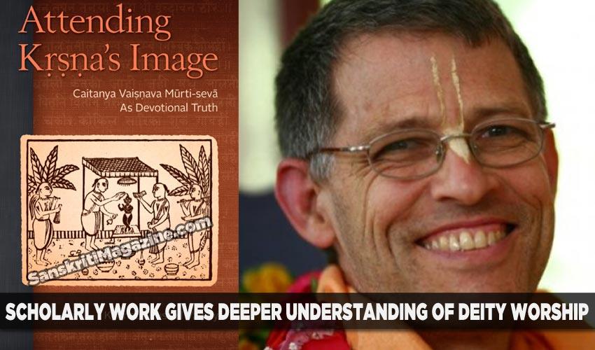 New Scholarly Work Gives Deeper Understanding of Deity Worship