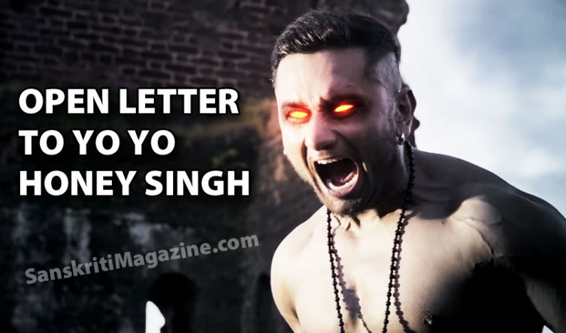 Open letter to Yo Yo Honey Singh from a parent
