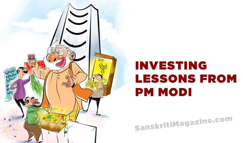 Investing tips from PM Narendra Modi