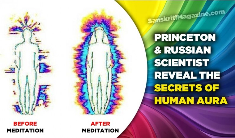 Secret of Human Aura revealed by Princeton & Russian Scientist