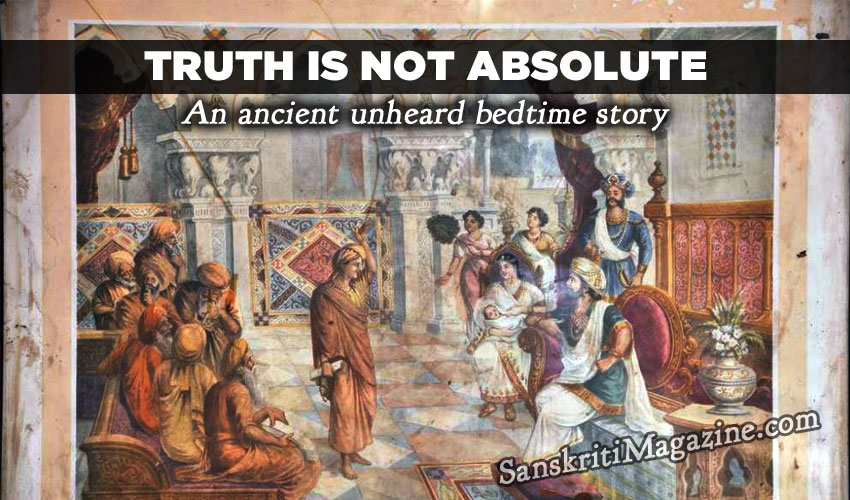 Truth is not absolute