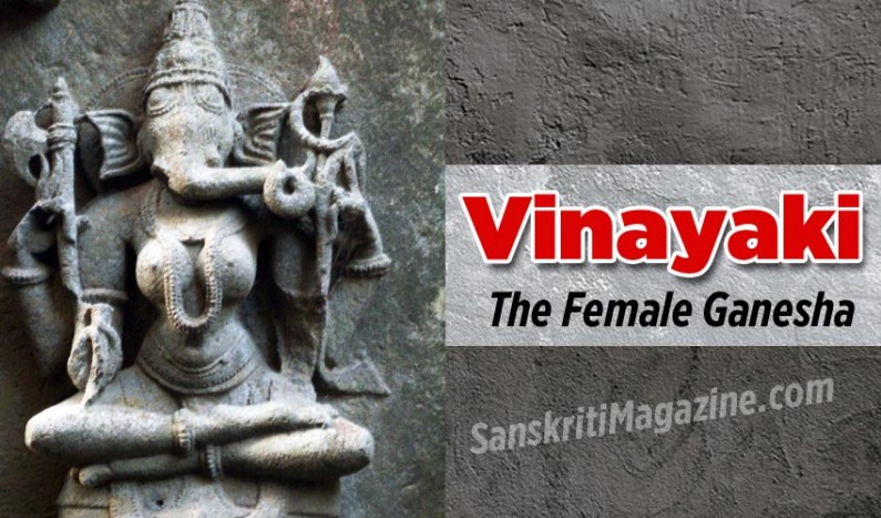 Goddess Vinayaki:  The Female Ganesha
