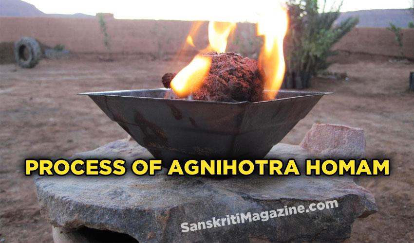 Process of Agnihotra Homam