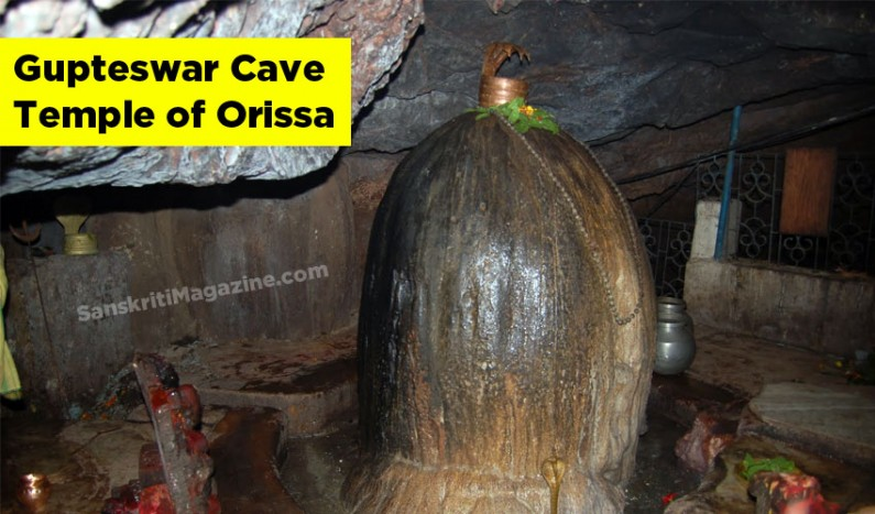 Gupteswar Cave Temple of Orissa