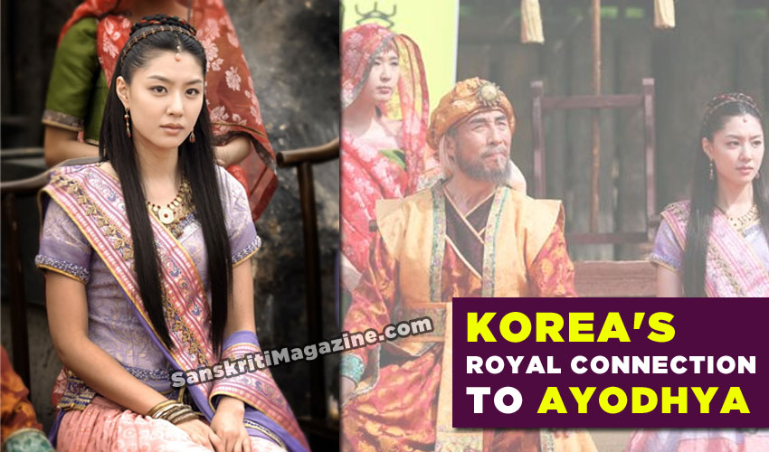 Korea's royal connection to Ayodhya