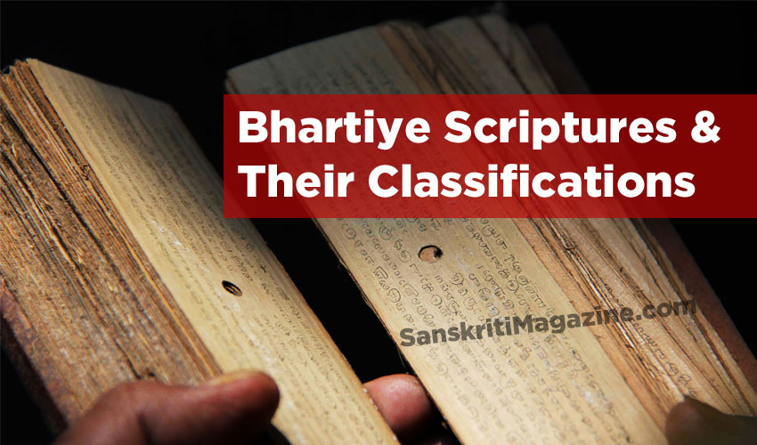 Bhartiye Scriptures and their Classifications
