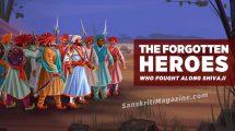 shivaji-forgotten-heroes