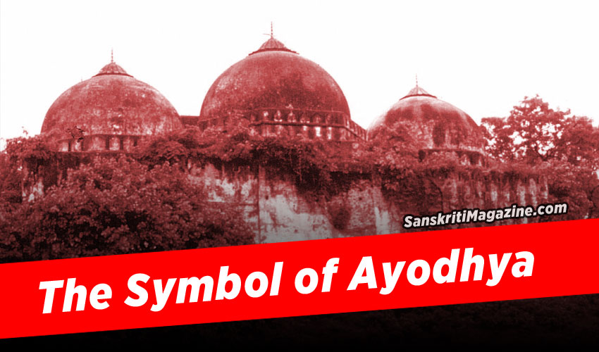 The Symbol of Ayodhya