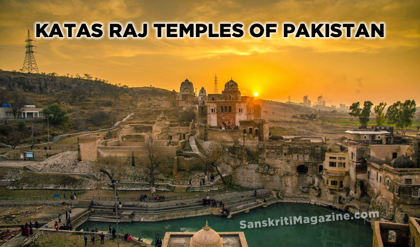 Katas Raj temples of Pakistan