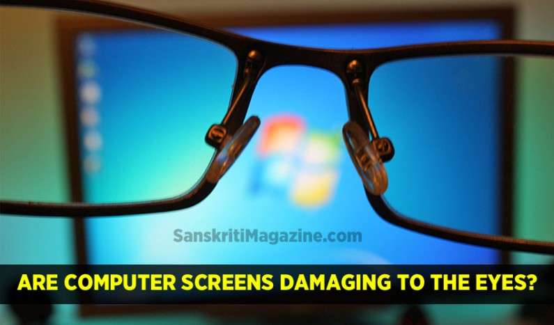 Are computer screens damaging to the eyes ?