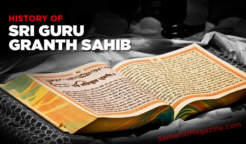 History of Sri Guru Granth Sahib