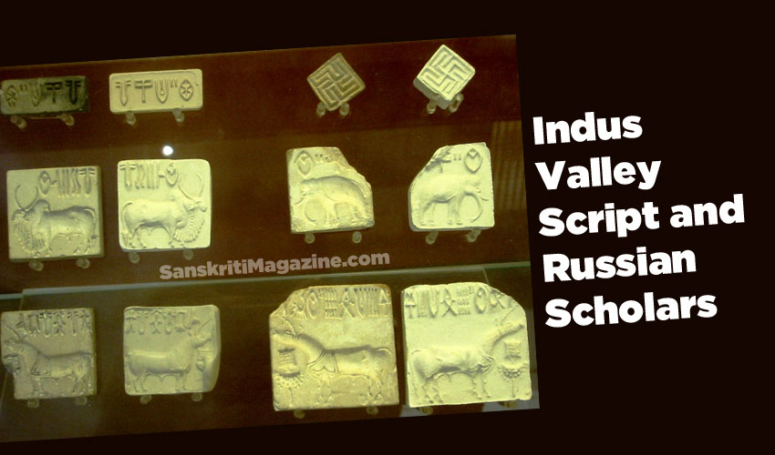 Indus Valley Script and Russian Scholarsq
