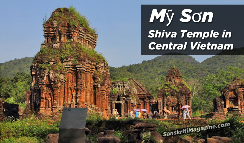 My Son Sanctuary - Shiva temple in Central Vietnam