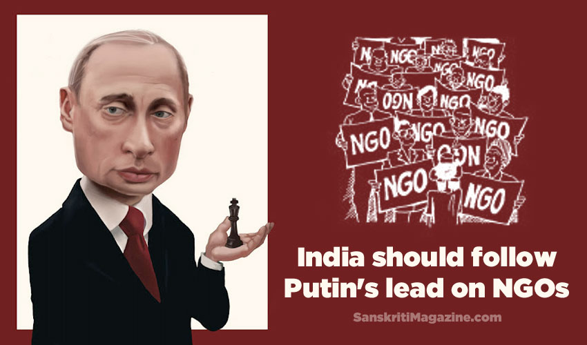 India should follow Putin's lead on NGOs