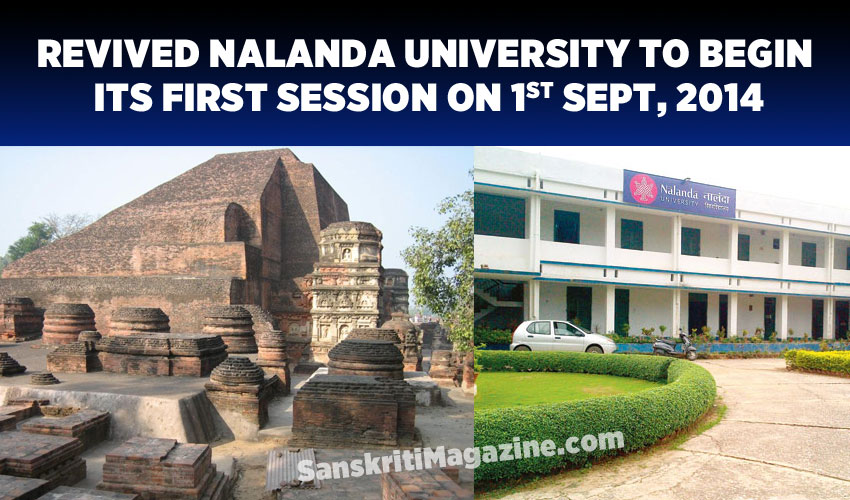Nalanda University to begin its first session on Sept 1stq