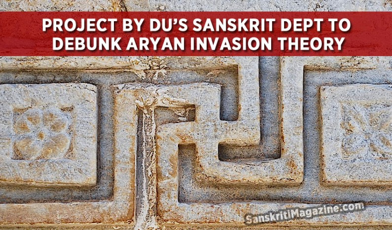 Project by DU's Sanskrit dept to debunk Aryan Invasion theory