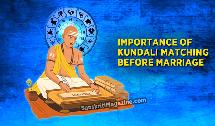 Importance of kundali matching before marriage