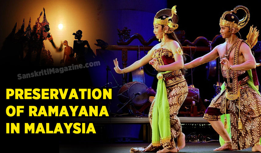 Preservation of Ramayana in Malaysia