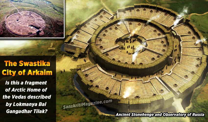 The Swastika City of Arkaim