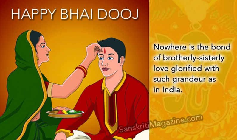 Bhai Dooj – When sisters pray for brother's protection!