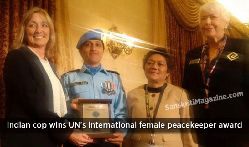 Indian police inspector wins UN's international female peacekeeper award