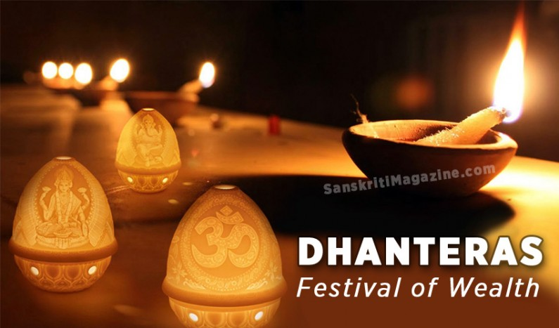 Dhanteras – Festival of Wealth