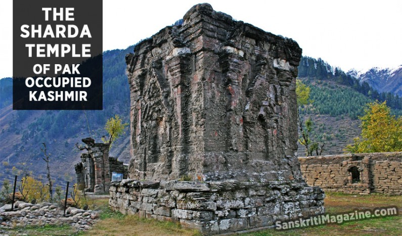 The Sharda Temple of Pak Occupied Kashmir