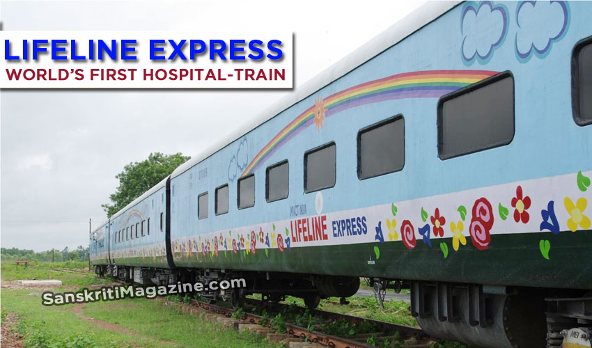 Lifeline Express: World's first hospital train!