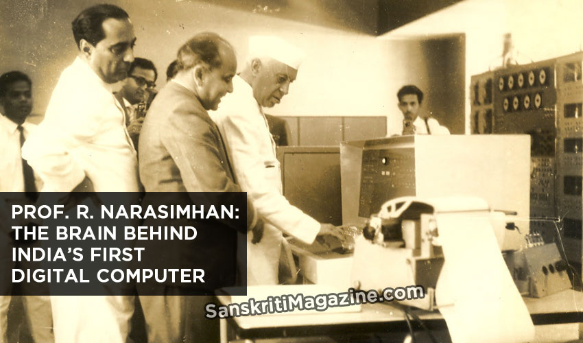 Prof. R. Narasimhan: The brain behind India's first digital computer