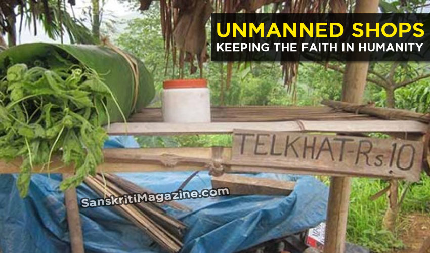 Unmanned shops of Mizoram: keeping the faith in humanity