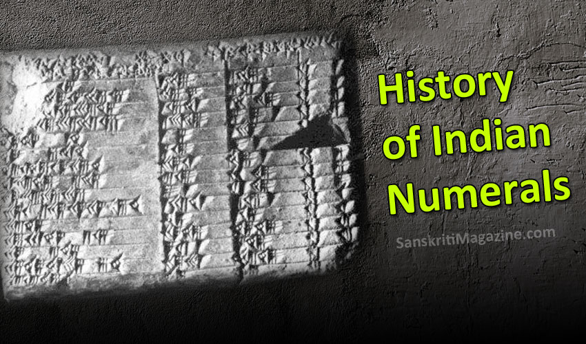 History of Indian Numerals