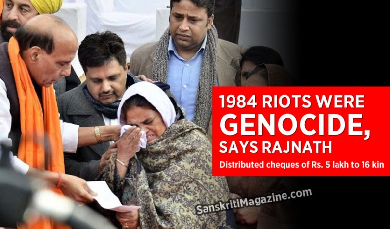 Indian Govt. recognize 1984 Riots as Genocide